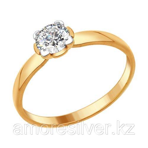 Кольцо SOKOLOV серебро с позолотой, фианит swarovski  89010081 размеры - 17 17,5 18