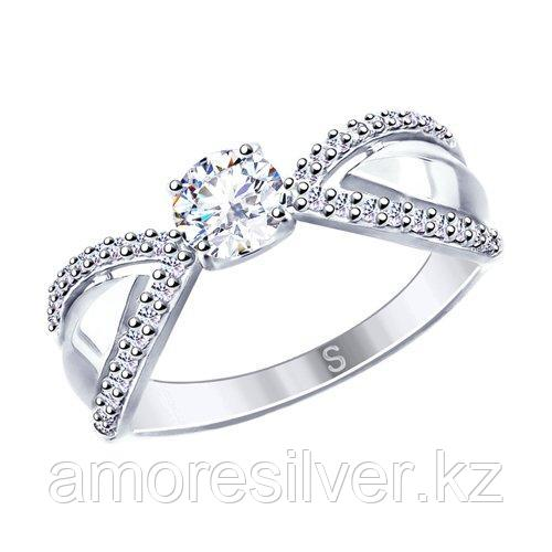 Кольцо SOKOLOV серебро с родием, фианит swarovski  89010111 размеры - 19,5 20 20,5 21 21,5