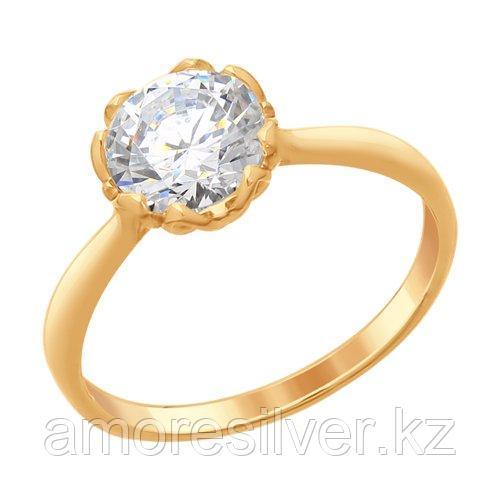 Кольцо SOKOLOV серебро с позолотой, фианит swarovski  89010102 размеры - 17 17,5 18,5 19 19,5