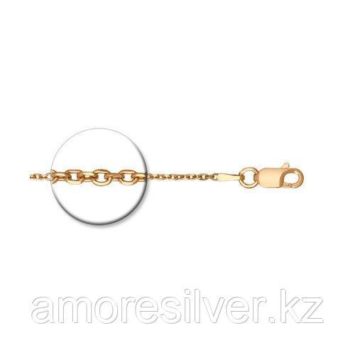 Цепь SOKOLOV серебро с позолотой, без вставок, якорь 988030404 размеры - 40 45 50 55 60