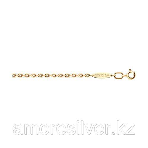 Классическая цепь SOKOLOV серебро с позолотой, без вставок, якорь 988030604 размеры - 40 45 50 55 60 65 70
