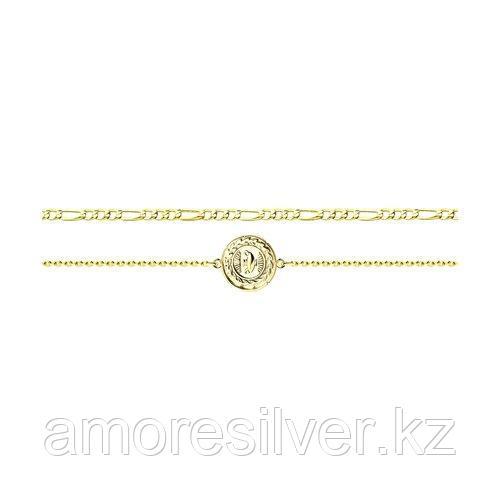 Браслет SOKOLOV серебро с позолотой, без вставок 93050126 размеры - 17 19