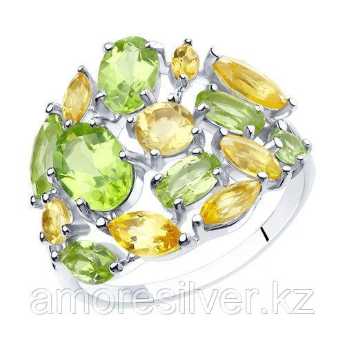 Кольцо SOKOLOV серебро с родием, хризолит цитрин 92011845 размеры - 17,5 18,5