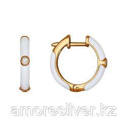 Серьги SOKOLOV серебро с позолотой, эмаль фианит  93020436