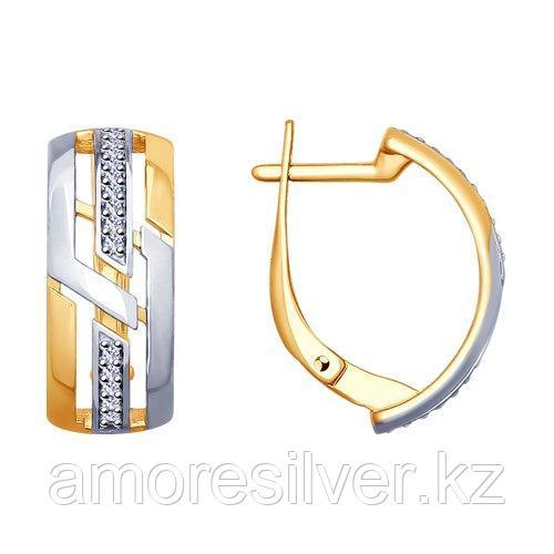 Серьги SOKOLOV серебро с позолотой, фианит  93020870