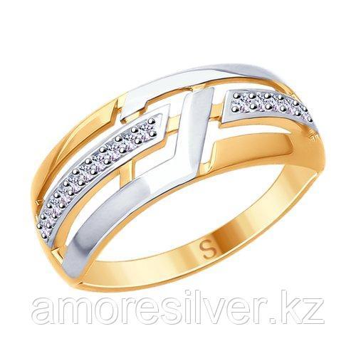 Кольцо SOKOLOV серебро с позолотой, фианит  93010772 размеры - 17 17,5 19,5 20 20,5 21 21,5