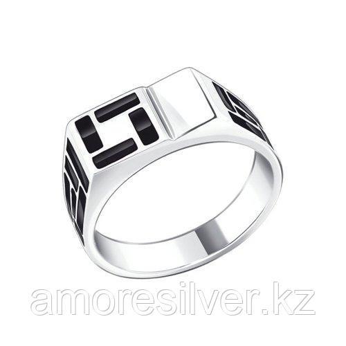 Печатка мужчинам SOKOLOV серебро с родием, эмаль 94010426 размеры - 19,5