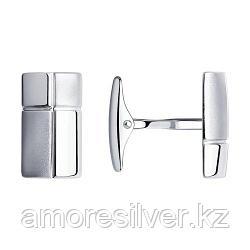 Запонки SOKOLOV серебро с родием, без вставок 94160059