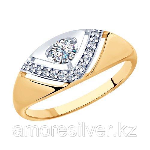 Кольцо SOKOLOV серебро с позолотой, фианит  93010810 размеры - 16,5 17,5 19,5