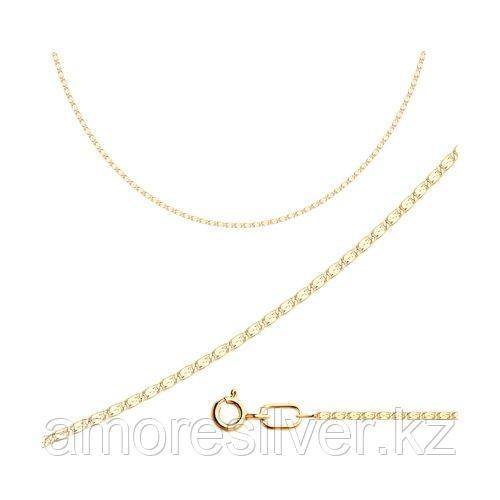 Цепь SOKOLOV серебро с позолотой, без вставок, улитка 988110302 размеры - 40 45 50 55