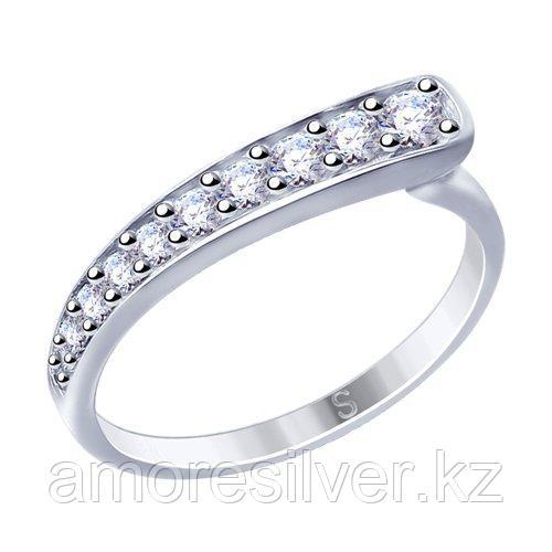 Кольцо SOKOLOV серебро с родием, фианит  94012524 размеры - 16,5 17,5