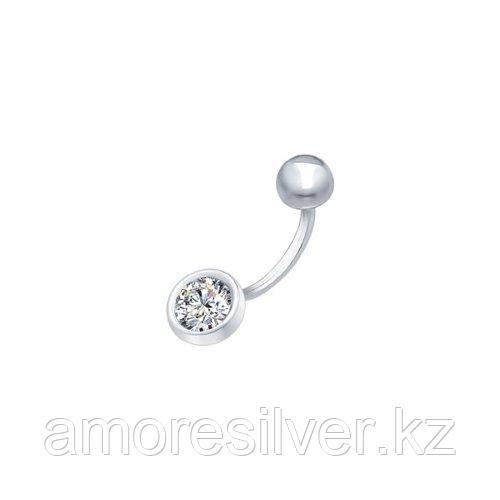 Пирсинг в пупок SOKOLOV серебро с родием, фианит  94060079