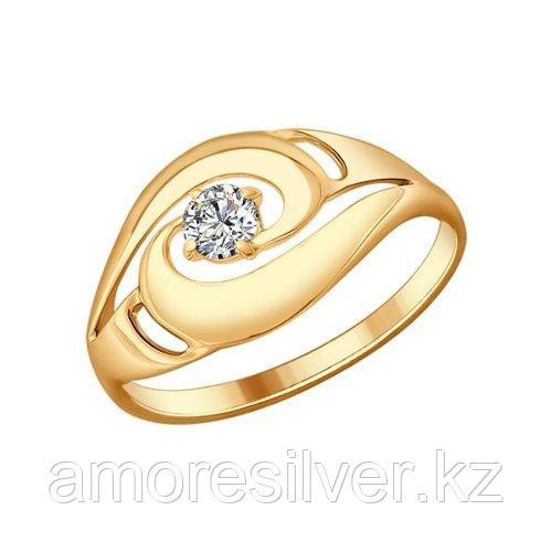 Кольцо SOKOLOV серебро с позолотой, фианит , геометрия 93010598 размеры - 17 18,5 19 19,5