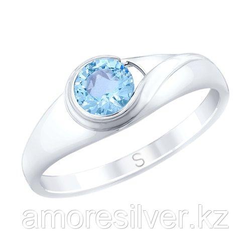 Кольцо SOKOLOV серебро с родием, топаз 92011661 размеры - 16 20