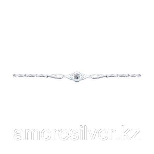 Браслет SOKOLOV серебро с родием, фианит  94050307 размеры - 17 18 19