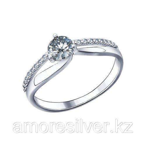 Кольцо SOKOLOV серебро с родием, фианит  94011491 размеры - 18,5 19,5