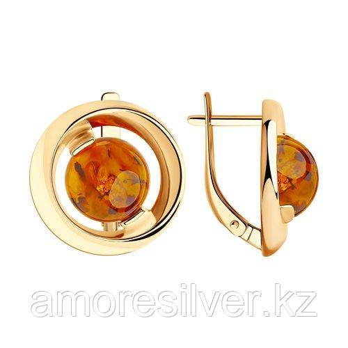 Серьги SOKOLOV серебро с позолотой, круг 83020067