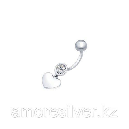 Пирсинг в пупок SOKOLOV серебро с родием, фианит  94060078