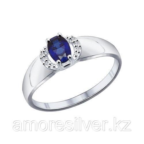Кольцо SOKOLOV серебро с родием, фианит  корунд синт. 88010009