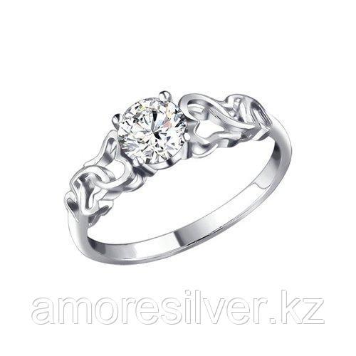 Кольцо SOKOLOV серебро с родием, фианит  94010858 размеры - 15,5 16,5 18