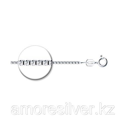 Цепь SOKOLOV серебро с родием, без вставок 94074587 размеры - 40 45