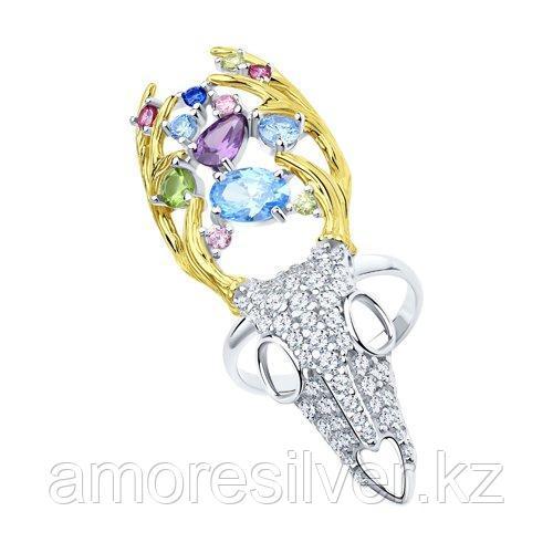 Кольцо SOKOLOV серебро с родием, фианит  94013108 размеры - 18 19