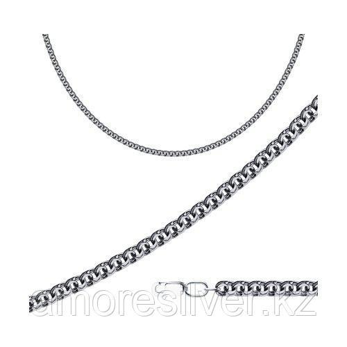 Цепь SOKOLOV из черненного серебра, без вставок, бисмарк, карабинный замок 998140704 размеры - 50 55 60
