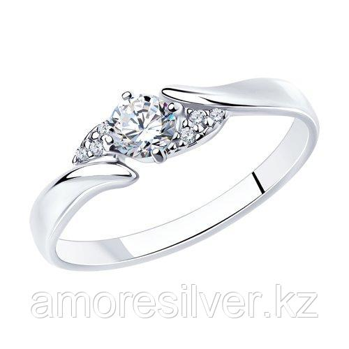 Кольцо SOKOLOV серебро с родием, фианит  94012237 размеры - 17 17,5 18 18,5 19 19,5