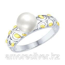 Кольцо SOKOLOV серебро с родием, жемчуг синт. 94012459 размеры - 16,5