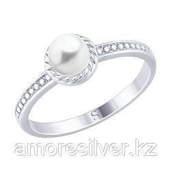 SOKOLOV серебро с родием, жемчуг синт. 94012460 размеры - 19,5 20