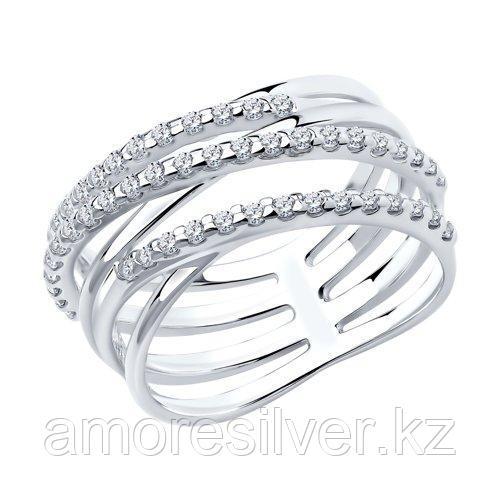 Кольцо SOKOLOV серебро с родием, фианит  94012050 размеры - 16,5 17 17,5 18,5 19 19,5 20