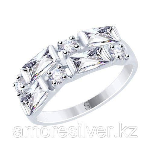 Кольцо SOKOLOV серебро с родием, фианит  94012457 размеры - 17,5 18,5 19,5