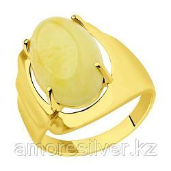 Кольцо SOKOLOV серебро с позолотой, янтарь, овал 93-310-00332-1 размеры - 17,5 18 18,5