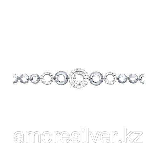 Браслет SOKOLOV серебро с родием, фианит  94050209 размеры - 18 20