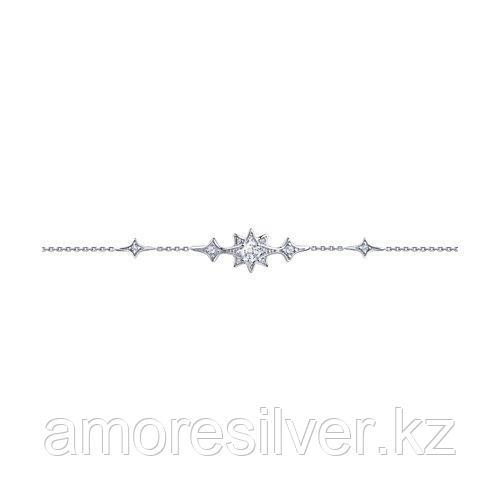 Браслет SOKOLOV серебро с родием, фианит  94050563 размеры - 17