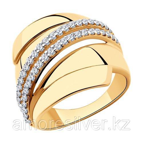 Кольцо DIAMANT (SOKOLOV) серебро с позолотой 93-110-00425-1 размеры - 16,5 18,5 19 19,5