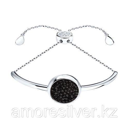 Браслет SOKOLOV серебро с родием 94050407 размеры - 18