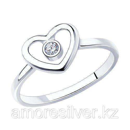 Кольцо SOKOLOV серебро с родием, фианит  94012752 размеры - 17,5 18,5 19