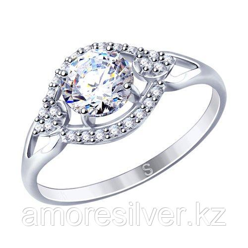 Кольцо SOKOLOV серебро с родием, фианит  94012747 размеры - 19,5 20 20,5 21 21,5
