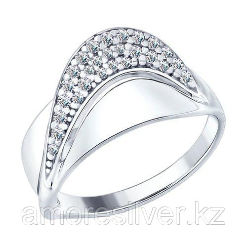 Кольцо SOKOLOV серебро с родием, фианит  94012420 размеры - 18 19,5 20 20,5 21 21,5