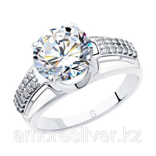 Кольцо SOKOLOV серебро с родием, эмаль фианит  94012930 размеры - 17,5