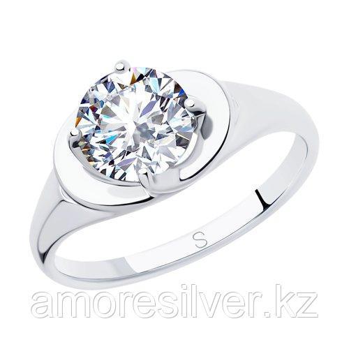 Кольцо SOKOLOV серебро с родием, фианит  94012825 размеры - 18 18,5