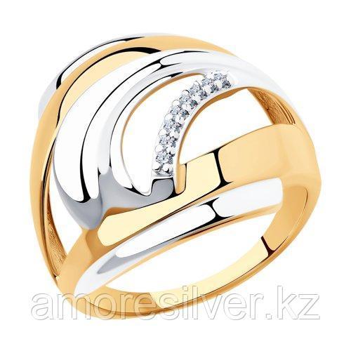 Кольцо SOKOLOV серебро с позолотой, фианит 93-110-00427-1 размеры - 17 17,5 18 19 19,5 20