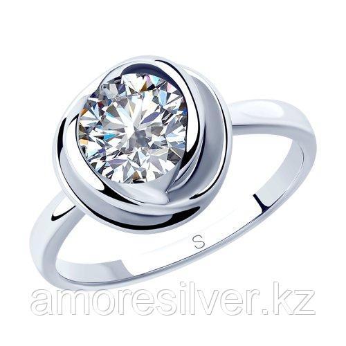 Кольцо SOKOLOV серебро с родием, фианит  94012821 размеры - 20,5