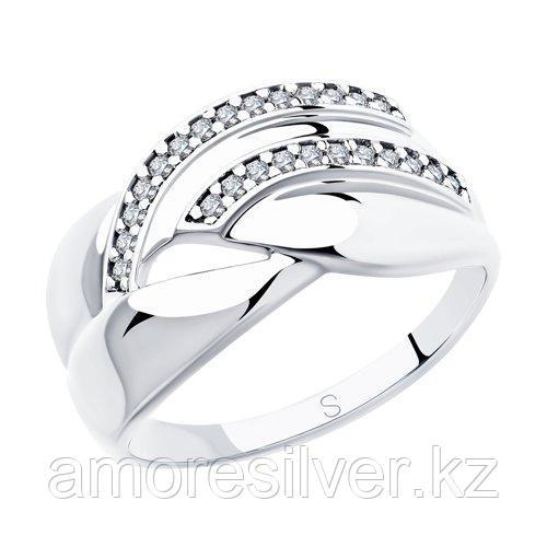 Кольцо SOKOLOV серебро с родием, фианит  94012919 размеры - 16,5 17 17,5 19,5