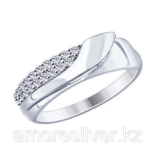 Кольцо SOKOLOV серебро с родием, фианит  94012671 размеры - 19,5 20 20,5 21 21,5