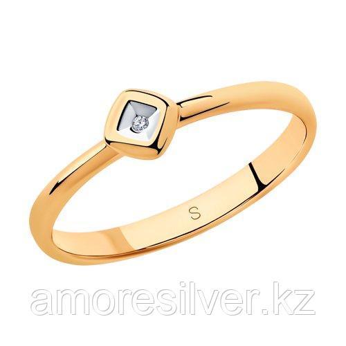 Кольцо SOKOLOV серебро с позолотой, бриллиант 87010026 размеры - 16 17 17,5 18 18,5