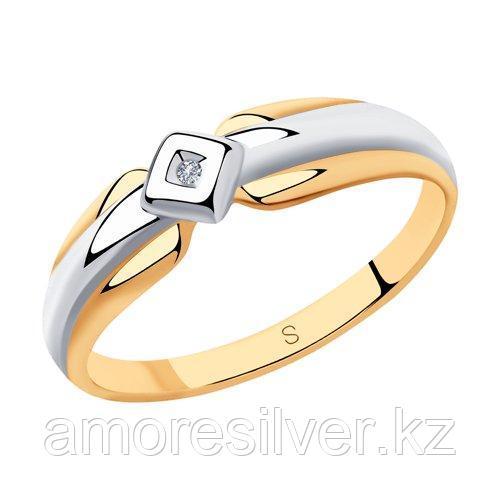Кольцо SOKOLOV серебро с позолотой, бриллиант 87010028 размеры - 18 18,5 19