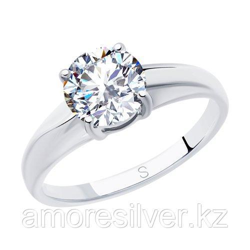 Кольцо SOKOLOV серебро с родием, фианит  94012830 размеры - 16,5 17 17,5 18 18,5 19 19,5