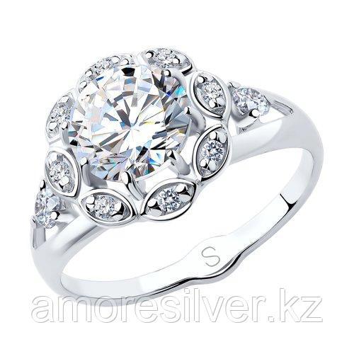 Кольцо SOKOLOV серебро с родием, фианит  94012758 размеры - 17,5 18,5
